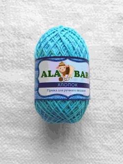 """Пряжа хлопок """"Alabar"""" голубой"""