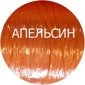 Нить для мочалок Апельсин