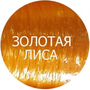 Нить для мочалок Золотая лиса