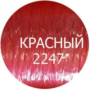 Нить для мочалок Красный 2247