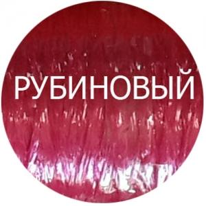 Нить для мочалок Рубиновый
