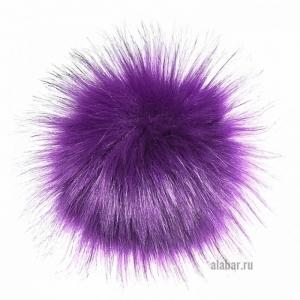 10. Искусственные помпоны (фиолетовый)