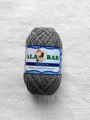 """Пряжа хлопок """"Alabar"""" т.серый"""