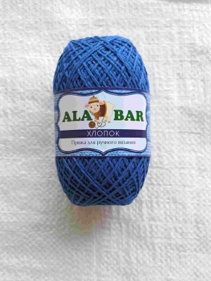 "Пряжа хлопок ""Alabar"" синий"