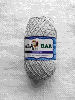 """Пряжа хлопок """"Alabar"""" серый"""