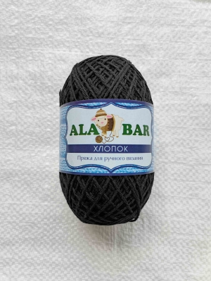 """Пряжа хлопок """"Alabar"""" черный"""
