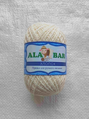 "Пряжа хлопок ""Alabar"" молочный"